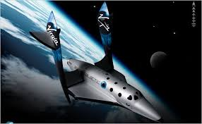 Artists conception of SpaceShip Two in re-entry configuration